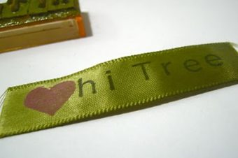 How to make a fabric or ribbon label with Hi Tree!