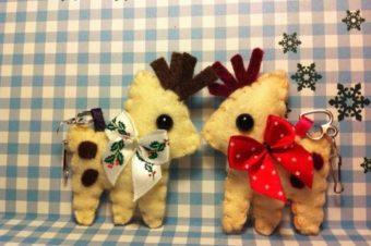 Reindeer Plush Pattern by Tammy