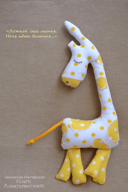 giraffe plush pattern